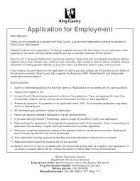 Captivating Gamestop Resume Print Out Also Apply At Walmart Job