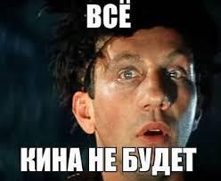 Янукович может участвовать в судебном заседании по делу о госизмене, только находясь в Украине, - Луценко - Цензор.НЕТ 4881