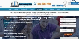essay globalization environment definition