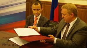 Челябинск Общественная палата Челябинской области и Главное  Общественная палата Челябинской области и Главное контрольное управление региона подписали Соглашение о сотрудничестве Общественная палата