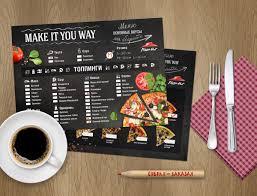 Проект рекламной кампании в ресторане Дипломная работа Организация и проведение рекламной