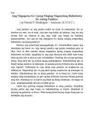tagalog essay tungkol sa pamilya  tagalog essay tungkol sa pamilya