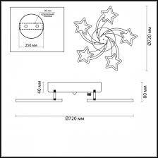 <b>Потолочная светодиодная люстра Lumion</b> Selina 4525/99CL ...