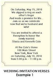 Wording For Wedding Reception Invitations In 2019 Wedding