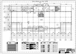 Дипломный проект ПГС торговый центр 3 План 1 го этажа