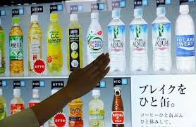 Touch Screen Vending Machines Adorable American Malls Beat Japan In Race For Touchscreen Vending Machines [Up