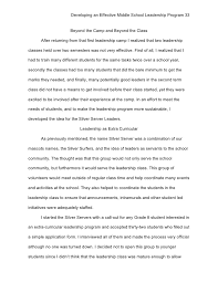 leadership in high school essay leadership mega essays