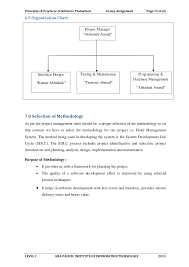 application research paper by stephen king