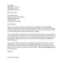 Emmakatedesign.co - Job Letter Sample Free Download