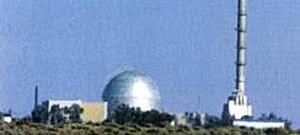 Israel National News - NU: Missiles on TA, Dimona Next