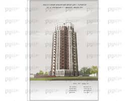 Скачать бесплатно дипломный проект ПГС Диплом № Многоэтажный  1 3d модель здания jpg
