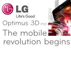 lg logo phone. lg optimus 3d logo lg phone h