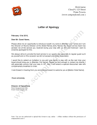 Hotel Apology Letter In Word And Pdf Formats