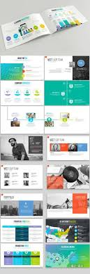 101 Best Powerpoint Resume Template Images Cv Template Resume