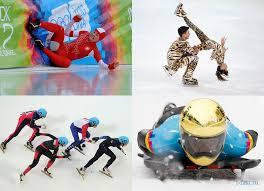 скачать реферат на тему зимние виды спорта Как дед мороз увидел лето