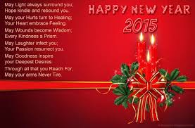Beautiful Happy New Year Quotes Best Of Happy New Year 24 Poem Quotes New Year Quotes