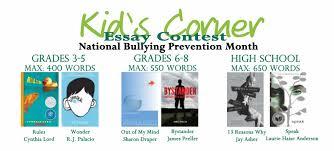 bullying prevention month essay winners charles lafitte foundation kid s corner