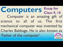 essay on computers in english for 9 10