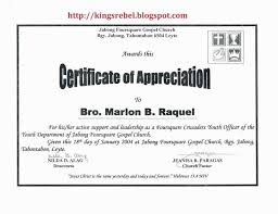 School Certificate Templates Enchanting Certificates Of Appreciation Template Professional Templates Ideas