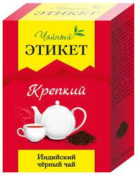 <b>Чай черный Этикет</b> Крепкий — купить по выгодной цене на ...
