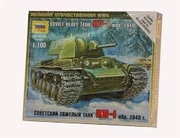 <b>Сборная модель ЗВЕЗДА</b>, Танк <b>советский</b> КВ (1:100)   Буквоед ...