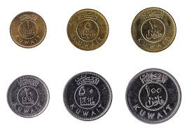 Kuwaiti Dinar To Inr Chart Kuwaiti Dinar Fils Coins Exchange Yours Now