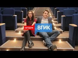 Видеозаписи Хочу Диплом ВКонтакте Хочу Диплом