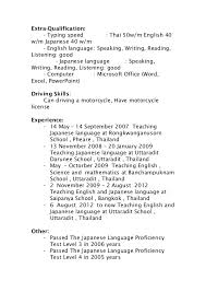 typing skill resume proficient in english resume new language proficiency resume