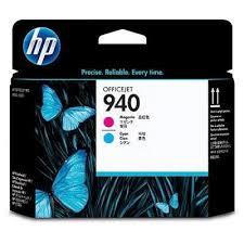 Лучшая цена на <b>печатающая головка hp</b> 80 с очистителем на ...