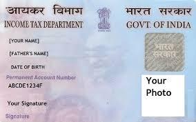 nsdl and uti pan card status know