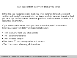Accounting Interview Questions Accounting Interview Thank You Letter Examples Erpjewels 87