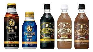 For all liquor orders processed, woolworths group is acting as an agent on behalf of endeavour group limited (abn 77 159 767 843). Suntory Insights Pet Bottled Coffee Finding Favour In Japanese Office Workforce