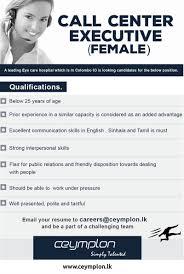 call center executive female in vacancy ceymplon jobs in sri best job site in sri lanka cv lk