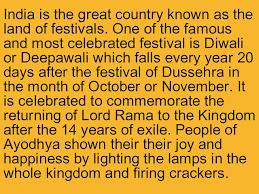diwali essay in english essay on diwali in english language diwali essay in english essay on diwali in english language diwali diwali festival essay in english reportwebfc diwali essay by kids college paper writing