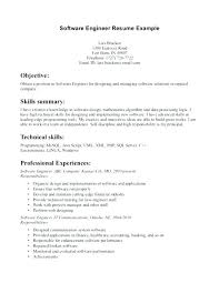 Grill Cook Job Description For Resume Best Of Entry Level Software Engineer Resume Entry Level Software Test