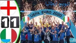 ملخص مباراة ايطاليا و انجلترا 1-1 مباراة مجنونة حفيظ دراجي HD - YouTube