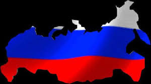 Раздел Экономика Тема Основные проблемы экономики России  Становление современной рыночной экономики России В октябре 1991 года правительством был начат России переход к рыночной