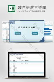 Gantt Chart Xlsx Blue Business Project Progress Management Gantt Chart Excel