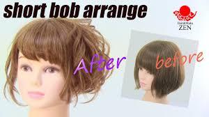 ショートボブのゆるサイド Zenのヘアセットヘアアレンジ64hair Tutorial With Lady Short Bob