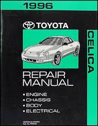 1996 toyota celica wiring diagram manual original 1996 toyota celica repair shop manual original