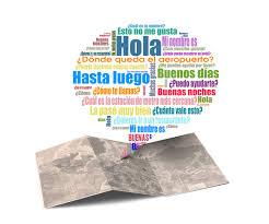 spanish essay grader