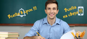 Заказать дипломную курсовую реферат или контрольную отчет по  slide background