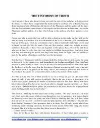 the testimony of truth iglisaw