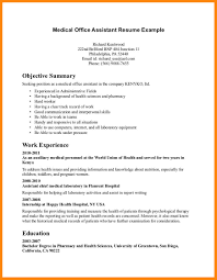 Dental Receptionist Resume Objective 100 office assistant resume objective emails sample 78