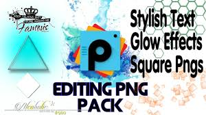 picsart glow effect lighting effects stylish text square png all in one pack zip you