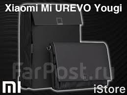 <b>Рюкзак Xiaomi</b> Mi <b>Urevo</b> Yougi + сумка в подарок. iStore ...