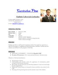 resume biodata format resume biodata format makemoney alex tk