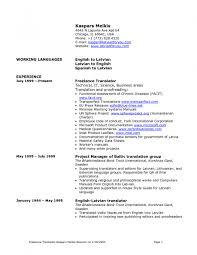 Best Short Usps Cover Letter Carrier Resume Papers