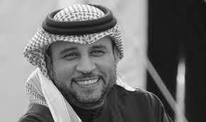 وفاة الإعلامي طارق بن طالب