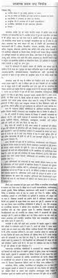 essay on the teacher a nation builder in hindi